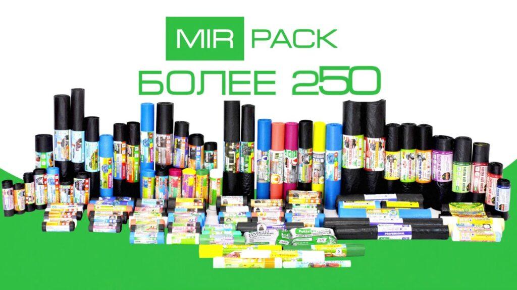 Компания МirРack мешки для мусора