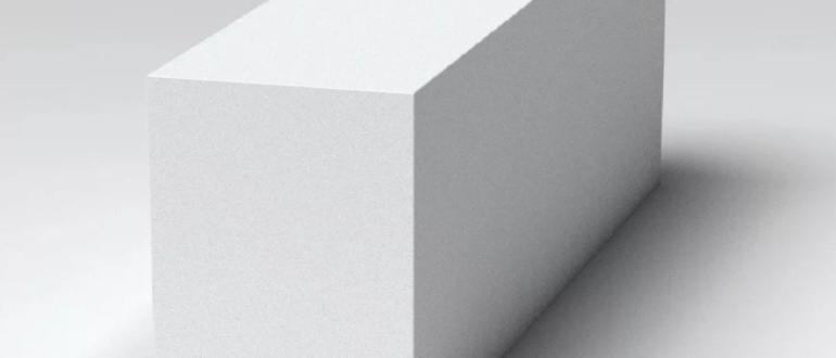 Как выбрать газобетонные блоки для строительства дома
